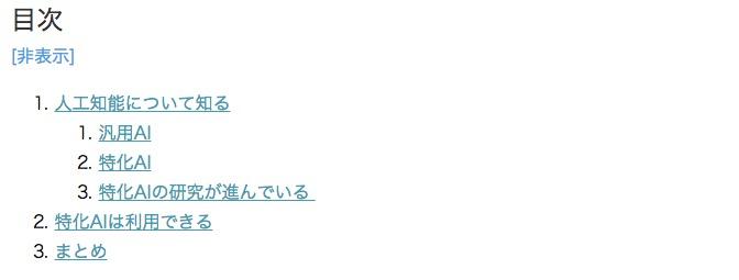 f:id:yone1688:20161231185253j:plain