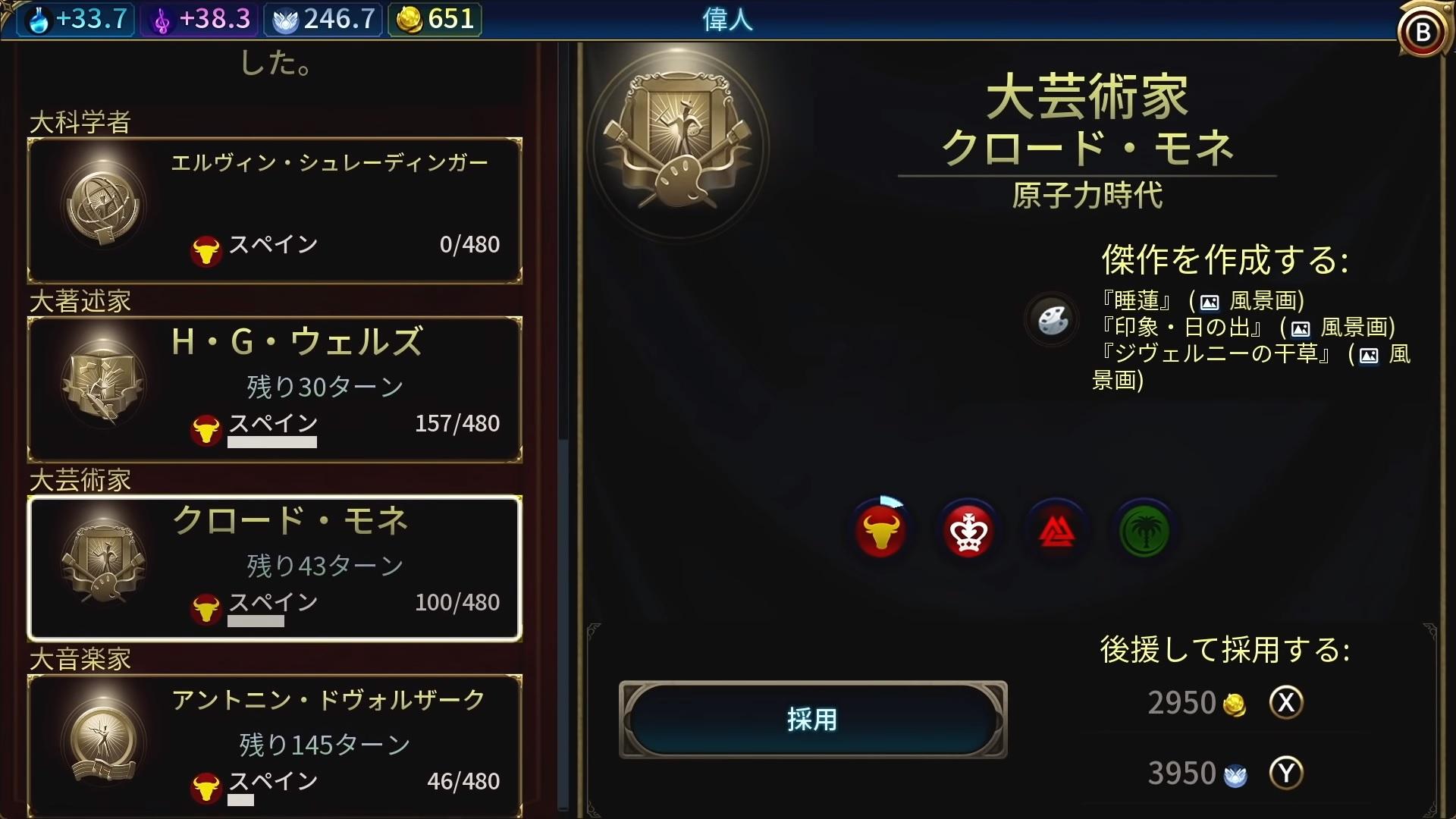 シドマイヤーズ シヴィライゼーション VI