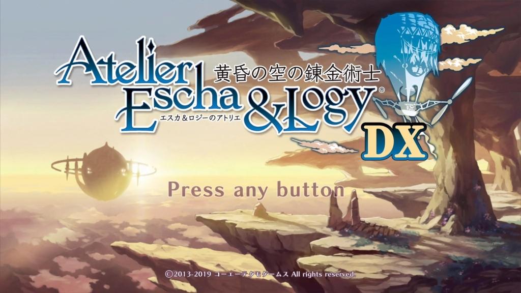 エスカ&ロジーのアトリエ ~黄昏の空の錬金術士~ DX
