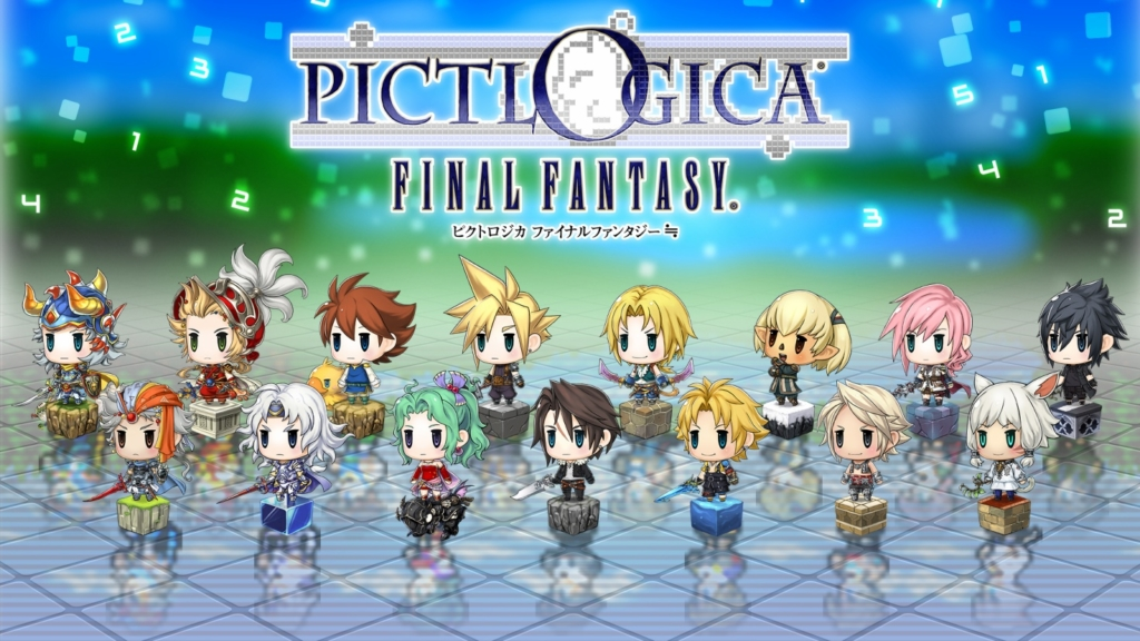 PICTLOGICA FINAL FANTASY ≒