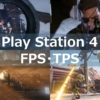 PS4 FPS TPS