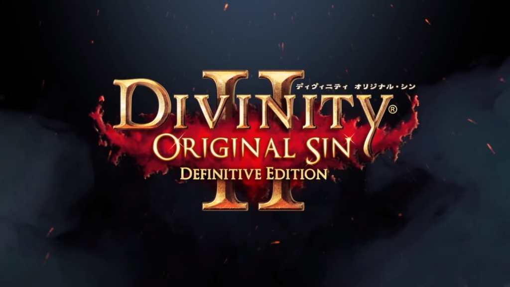 ディヴィニティ:オリジナル・シン 2 ディフィニティブエディション