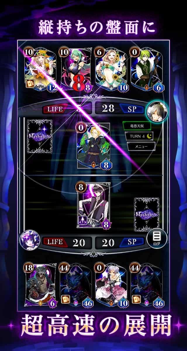 メソロギアカードゲーム