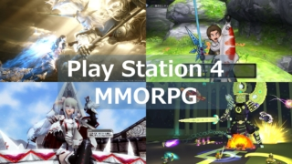 PS4 MMORPG