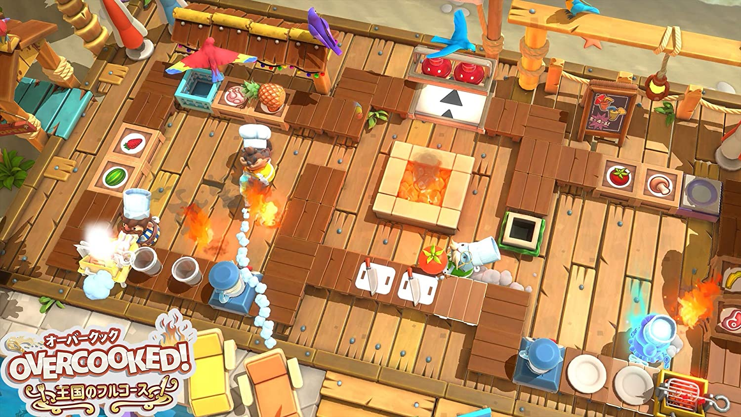 Overcooked! 王国のフルコース