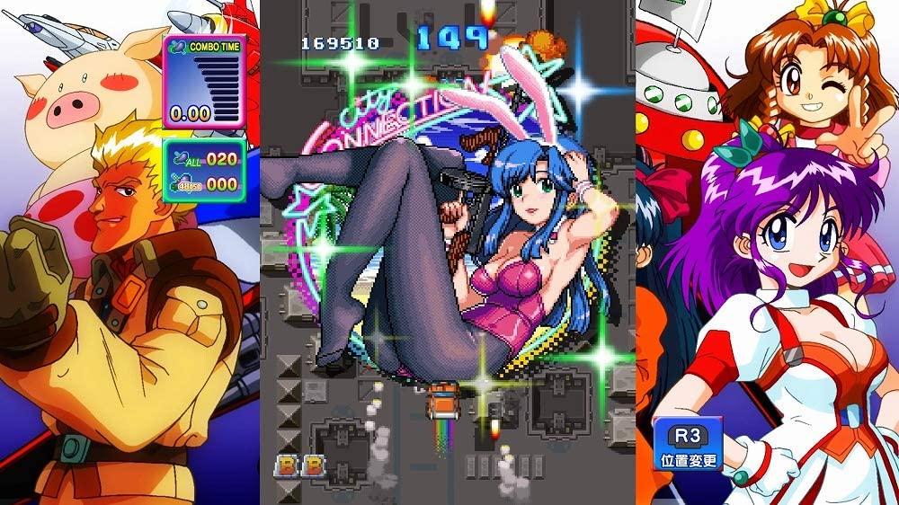 ゲーム天国CruisinMix Special