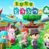 【3DS】遊んでほしいシミュレーションゲーム3本紹介 | よねの暇つブログ